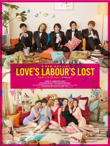 LOVE&#39;S LABOUR&#39;S LOST<br />